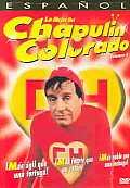 Chapulin Colorado Volume 4