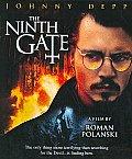 Ninth Gate (Blu-ray)