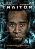 Traitor (Widescreen)
