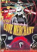 Love Merchant:Layout
