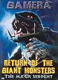 Return of the Giant Monsters:Magic Se