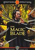 Magic Blade:shaw Bros