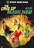 The Cave of Silken Web (Widescreen)