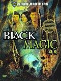 Black Magic/shaw Bros