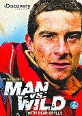 Man VS Wild:SSN2