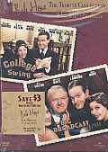 Big Broadcast of 1938/College Swing