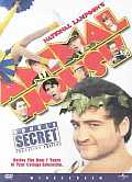 National Lampoon's Animal House: Double Secret Probation Edition (Widescreen)