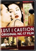 Lust, Caution (Original NC-17 Film) (Widescreen)