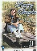 Harry Chapin:Remember When the Anthol