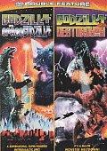 Godzilla VS Destoroyah/VS. Spacegodzi