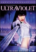 Ultraviolet: Unrated (Widescreen)