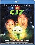 CJ7 (Widescreen)