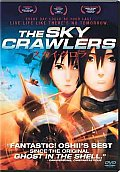 The Sky Crawlers (Widescreen)