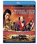 Woman a Gun and a Noodle Shop (Blu-ray)