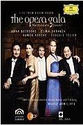Opera Gala:live From Baden Baden (Blu-ray)