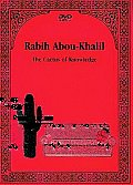 Rabih Abou Khalil:cactus of Knowledge