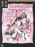 My Fair Lady:2 Disc Special Edition
