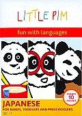 Little Pim Japanese Volume 1