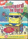 Spongebob:Spongeguard on Duty