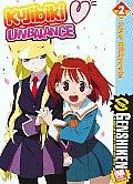Kujibiki Unbalance Vol 2
