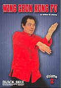 Wing Chun Kung Fu With William:V2