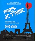 Paris Je T'aime (Blu-ray)