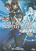 New Fist of the North Star Volume 1