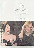 Last Days of Disco: Criterion Collection
