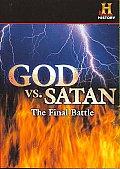 God VS Satan