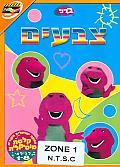 Barney:Colors (Hebrew)