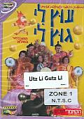 Utz LI Gutz:Live Show