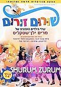Shurum Zurum
