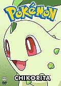Pokemon All Stars Volume 18:chikorita