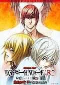 Death Note Re Light 2:L's Successor