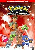 Pokemon:diamond Pearl Dimen/box 3