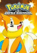 Pokemon:diamond Pearl Dimension V2