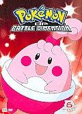 Pokemon:diamond Pearl Dimension V6