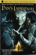 Pan's Labyrinth: 2 Disc Platinum Edition (Widescreen)