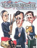 Yes Prime Minister:Complete Collectio