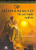 Muhammad:last Prophet