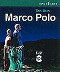 Dun:marco Polo (Blu-ray)