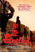 Exiled (Widescreen)