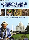 Around the World in 80 Treasures (Widescreen) Cover