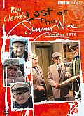 Last of Summer Wine:vintage 1979 SSN5