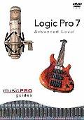 Logic Pro 7
