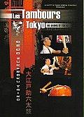 Drums of Tokyo