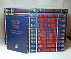 Hebrew-English Edition of the Babylonian Talmud, 30 Volumes