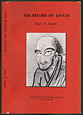 The Recorded Sayings of Ch'an Master Lin-Chi Hui-Chao of Chen Prefecture 1st Edition