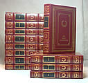 The Great Philosophers, 12 Volumes