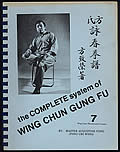 The Complete System of Wing Chun Gung Fu 7: Wing Chun: Theories and Concepts